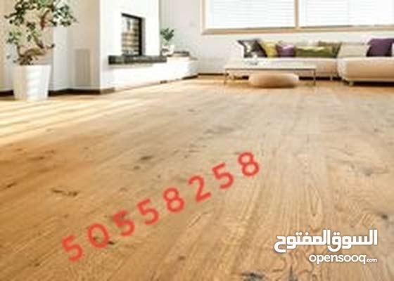 new collection digital wooden floor