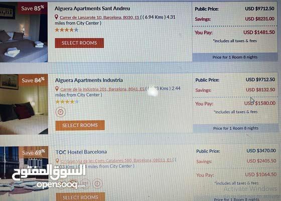 سارع لحجز فندقك الذي ترغب فيه باسعار خيالية لكل دول العالم