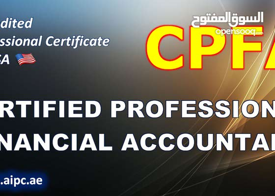 Certified Professional Financial Accountant - CPFA (USA)