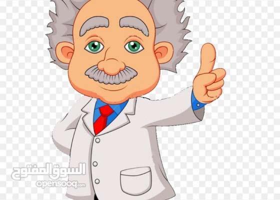 مدرس خصوصي فيزياء physics