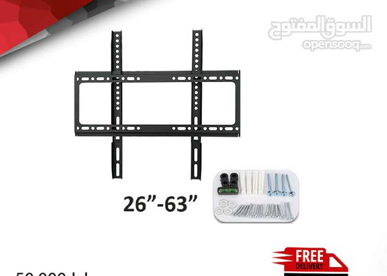 TV Wall Stand for only 50.000 L.L // Free Delivery