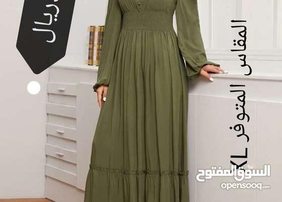 ملابس للبيع متوفرات للتسليم الفوري
