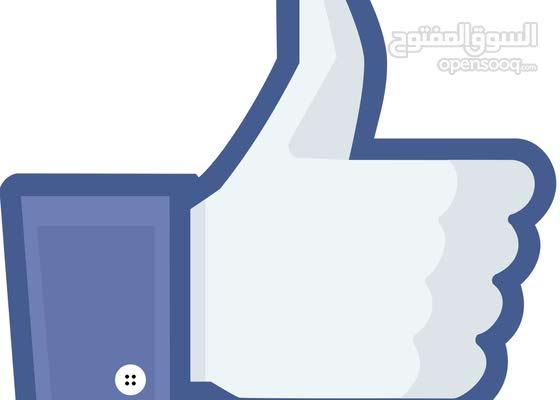زيادة عدد متابعين الفيس بوك