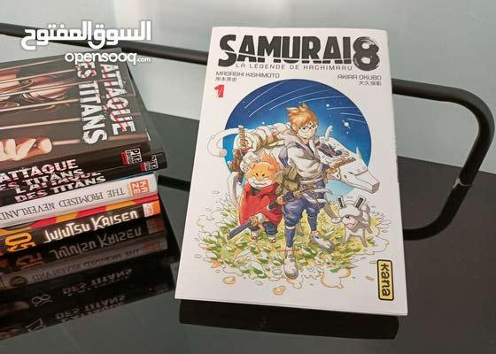 manga .samouraï 8