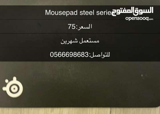 Steel Series Mousepad