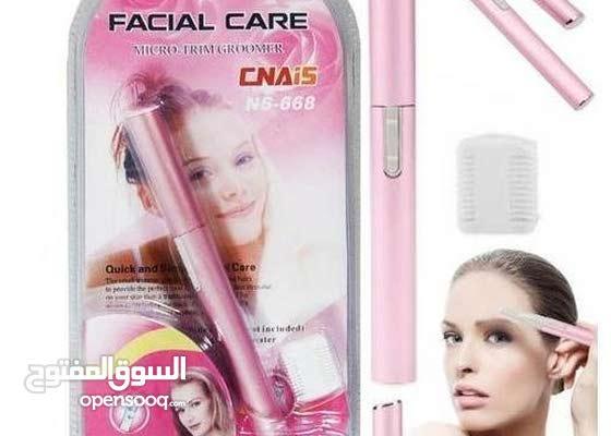 _Facial Care Micro Trim Groomer Pour Soin de Visage