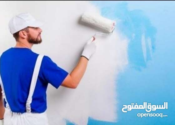 Painting Any work