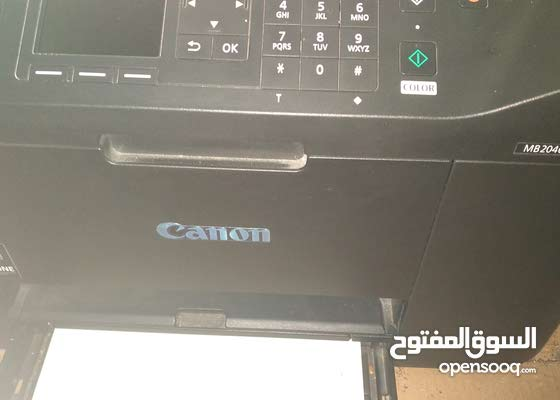 Canon MB 2040