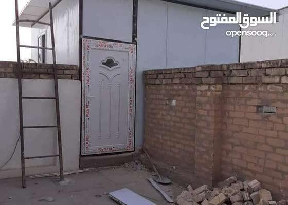 حداده المصطفئ بغداد الرصافه