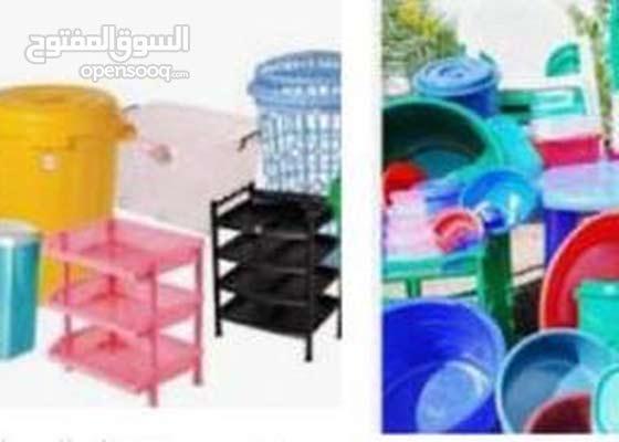 مطلوب بائعين متخصصين في مجال البلاستيك والنظافة