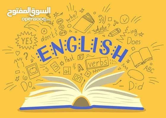 معلم لغة انجليزية متميز بخبرة في المدارس الامريكية