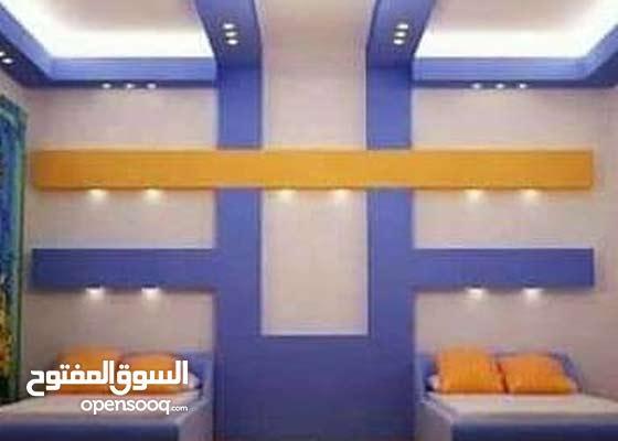 شركة قصر الزين للخدمات الفنية