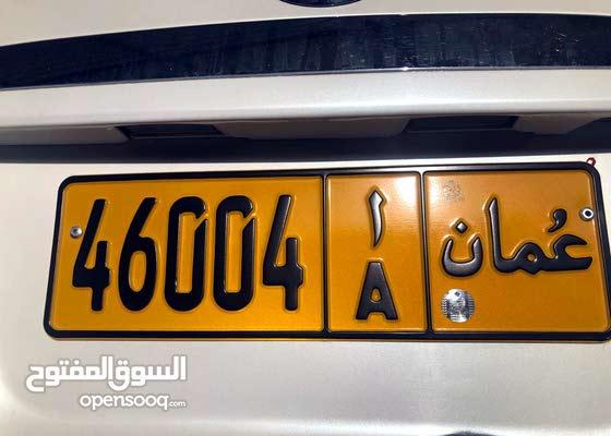 عاجل رقم خماسي 46004 /A