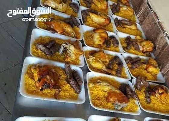 وجبات شركات ومصانع واعياد ميلاد وافراح