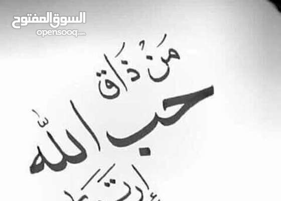 باكستاني  44 سنه يجيد القراءه والكتابه إقامه نظاميه ساريه ورخصه سعوديه