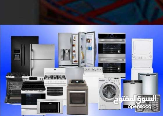 Home Appliances repairing all electric/fast services/{0501630106}