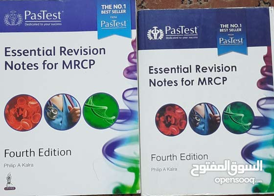 Medical books with notes and perfect condition