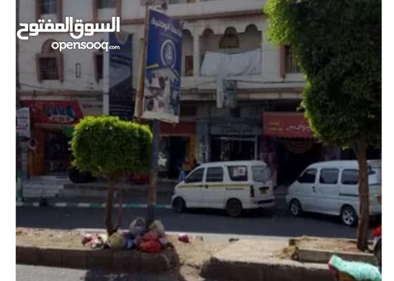 عمارة مسلح ع شارع تجاري شارع تعز