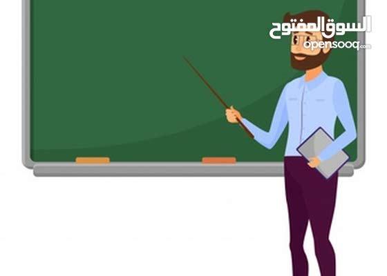 مدرس ابتدائي تأسيس شمال الرياض أثناء الاجازة