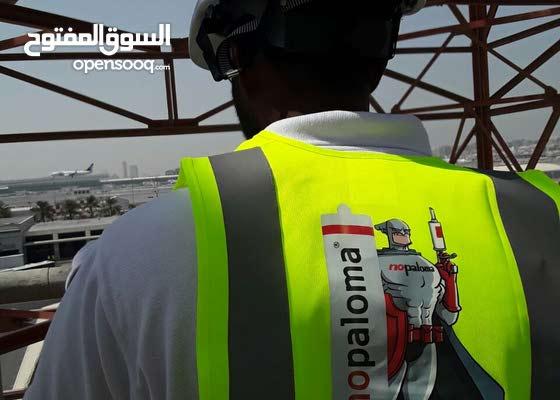 ادارة مهندسين عرب تنظيف المباني و مكافحة الحشرات (مساجد أهالي مجانا)