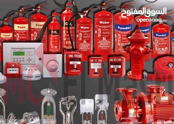 مقاول اطفاء حريق مكافحة وانذار fire alarm and Fire Fighting