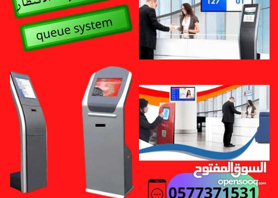 عرض خاص علي جهازسحب ارقام انتظار العملاء queue system