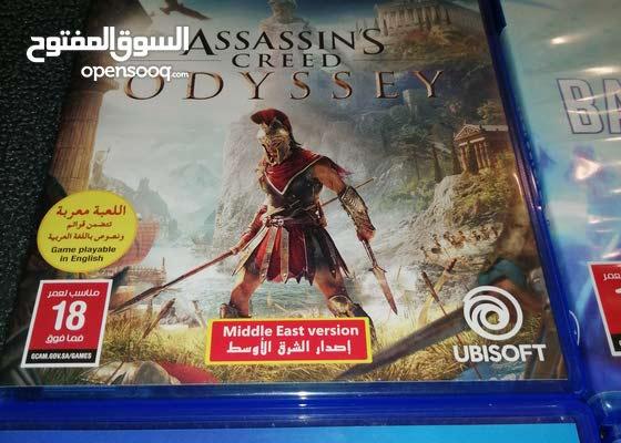Battlefield V- Assassins creed odyssey -Death Stranding -