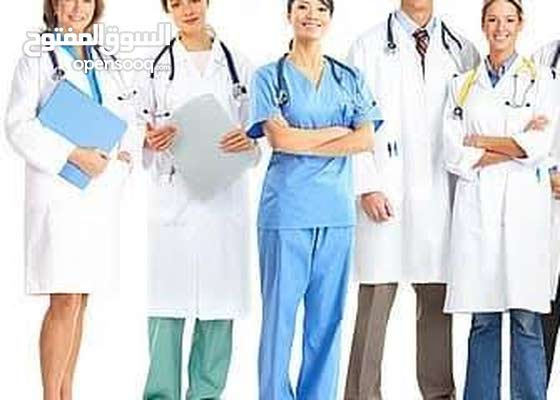 وظائف اطباء وطبيبات عام و تقويم وزراعه