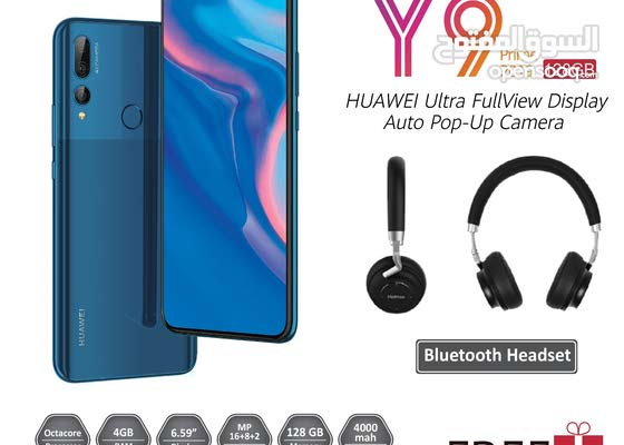 All Huawei Phones Available For Sell With Free Home Delivery All Over Oman 121253703 Opensooq