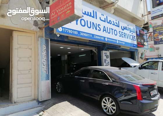 اليونس لخدمات السيارات ، متخصصون في ا لسيارات الامريكية وسيارات هوندا خبرة 25 سنة
