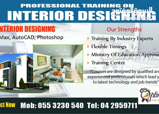 AutoCAD Training Course in Dubai
