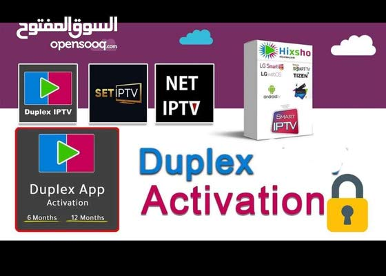 mobile tv smart TV