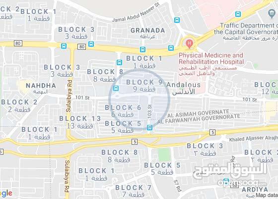 مطلوب مشاركة سكن بمنطقة الاندبس ق6