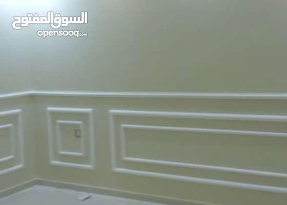 دهانات وورق الجدران 0551886697