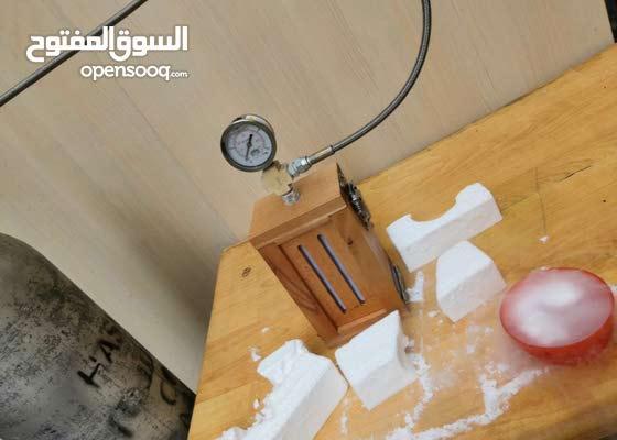 صانعة الثلج الجاف مكينة صنع الثلج الجاف