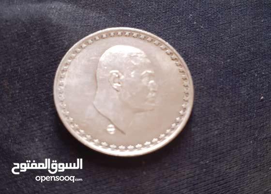عملة جمال عبد الناصر فضة