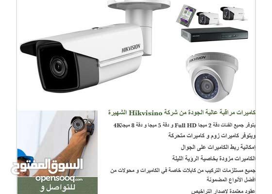تركيب كاميرات مراقبة عالية الجودة وبأقل الاسعار