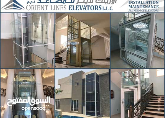 Home Elevator with Automatic Doors