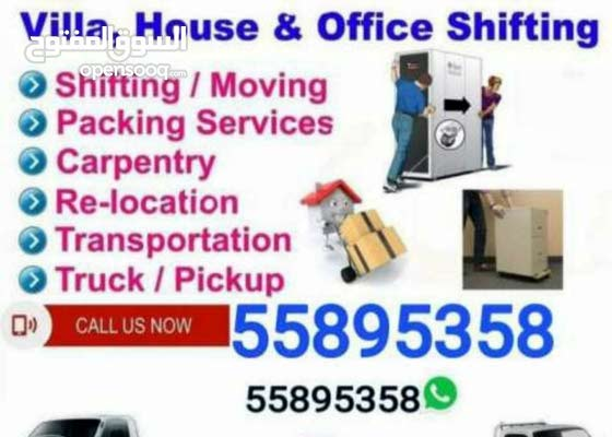 doha Qatar movers best moving shifting