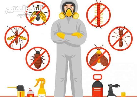 خدمات التعقيم والتنظيف ومكافحة الحشرات