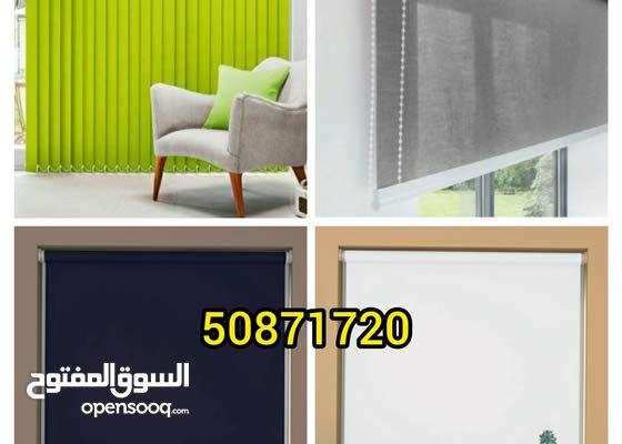 Curtain & Sofa & Carpet & wallpaper & Rolar WhatsApp 50871720