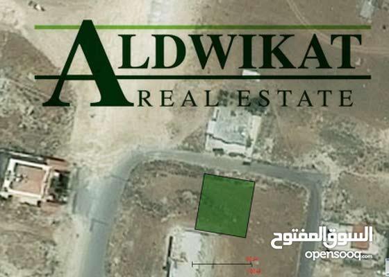 ارض للبيع في منطقة ام زويتنه بمساحة :747م .