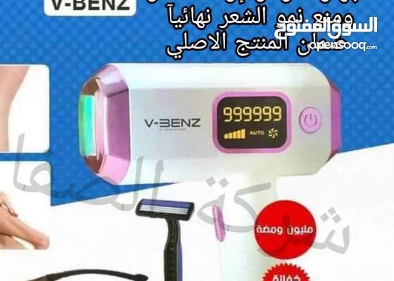 جهاز ليزر منزلي وللصالونات