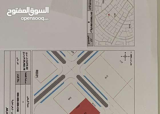 ارض تجاريه - مدينة الرياض - على زاويه - 24400 قدم مربع