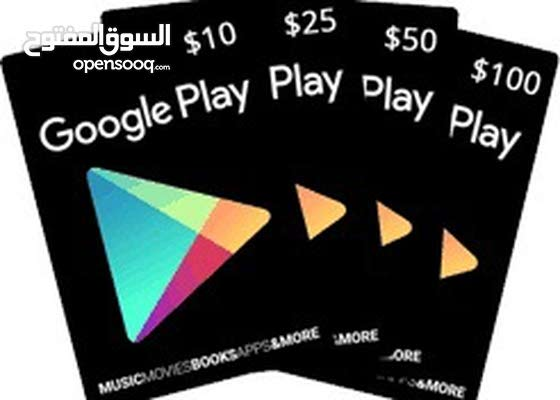 google play card - بطاقات جوجل بلاي