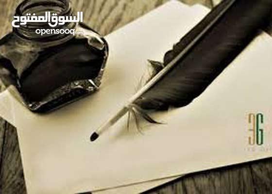 خطاط ورسام مصري خبرة 25 عاما