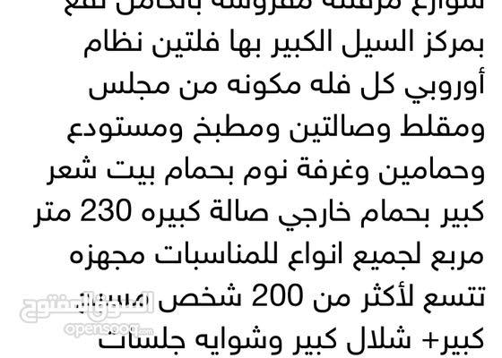 شاليه 3000م مجهز للبيع