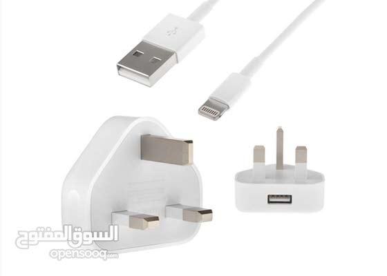 charger original