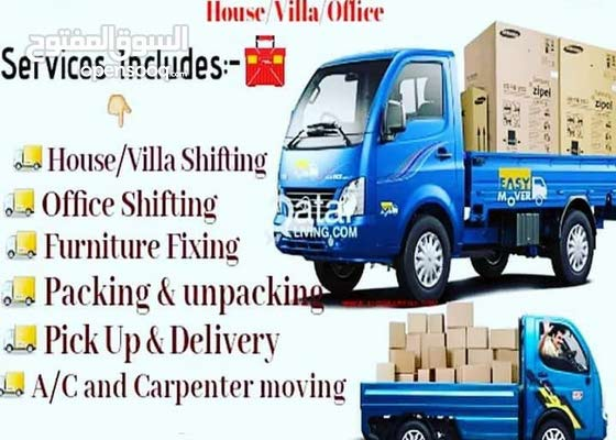 House Villa office shafting Carpenter furniture moving removing pickup service
