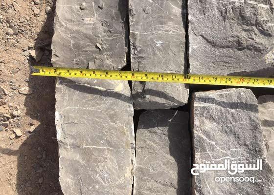 تجارة الحجر والرخام